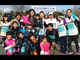 有志によるスポーツ (マラソン)