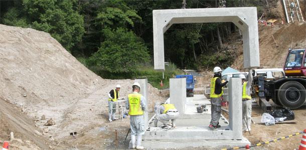 バイパス下に施工された人道ボックスの事例紹介(2014年1月記事再アップ)