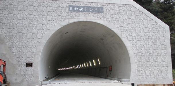 簡単施工で経済的なトンネル側溝「セーフティドレーン」の施工実績紹介