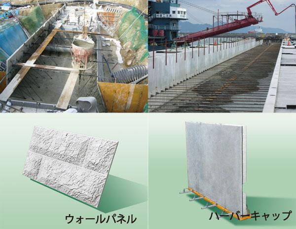 埋設型枠による省力化施工